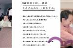 kagayaku (11)