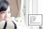 kagayaku (4)
