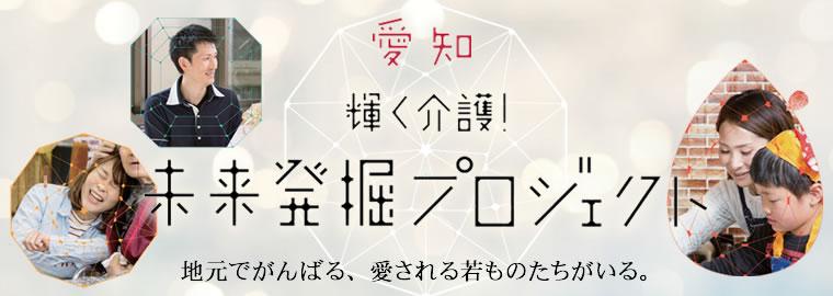 page-image-mirai-p