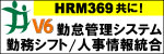 banner58